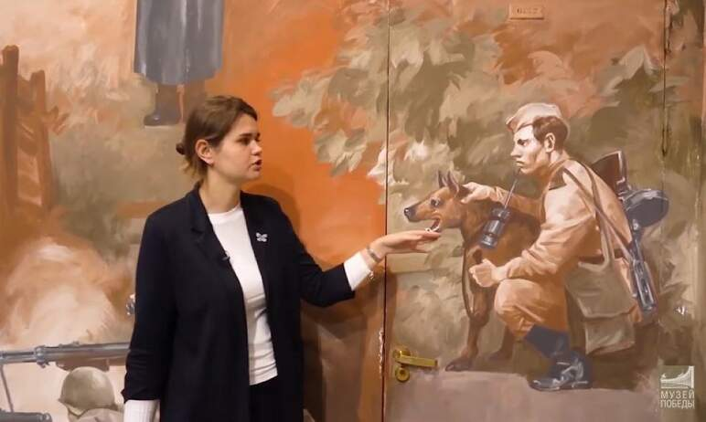 Музей Победы приглашает жителей Челябинской области на виртуальную экскурсию, посвященную Дню фро