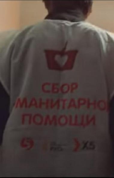 «Пятёрочка» запустила рекламную кампанию о профилактике распространения коронавируса. В съемках в