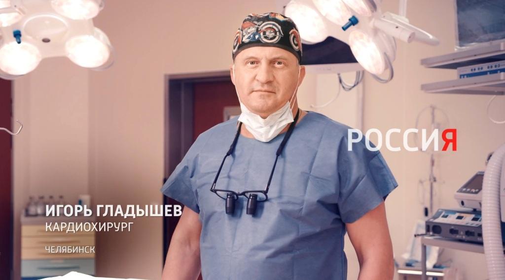 Как сообщили агентству в ФЦССХ, ВГТРК во всех 85 регионах страны отбирала людей, которые могли ол