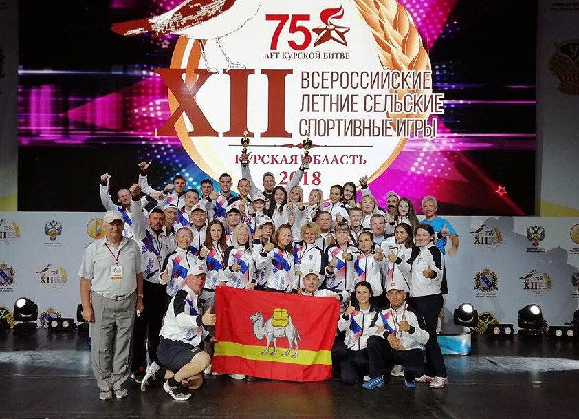 В Курске завершились финальные соревнования XII Всероссийских летних сельских спортивных игр, пос
