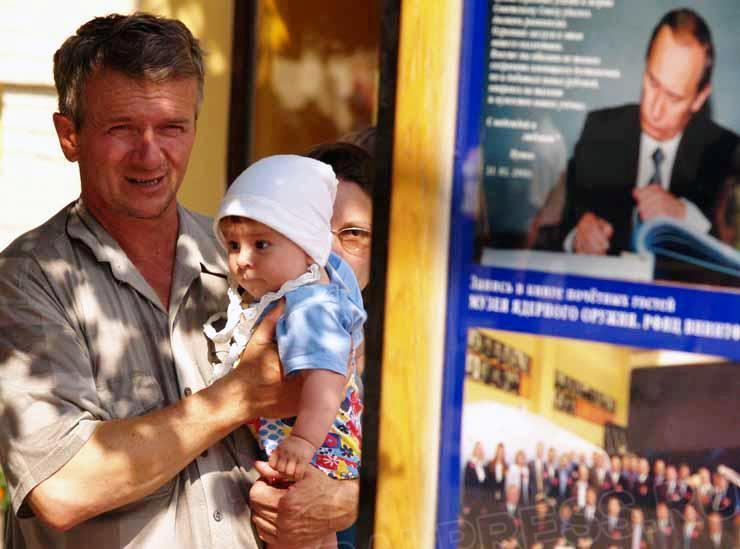 Как сообщили агентству «Урал-пресс-информ» в пресс-службе Челябинского отделения Фонда социальног