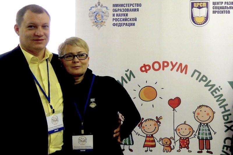 Награждение прошло в торжественной обстановке на форуме приемных семей в Москве. Как сообщ