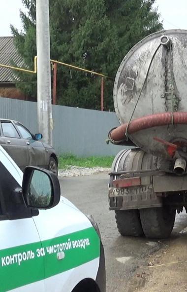 В Челябинской области выявлена очередная экологическая проблема – в опасности находятся жители Со