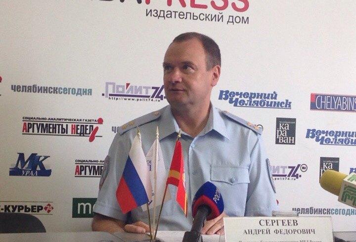 Как сообщало агентство «Урал-пресс-информ», труп пропавшего в начале июня школьника