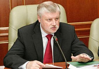 Сергей Миронов не стал дожидаться окончательного решения и после того, как обратился с речью к де