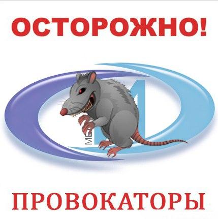 Как сообщил Василий Московец, надписями расписали здания, в котором расположен судебный участок,