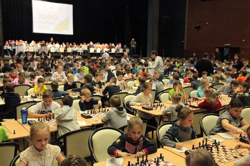 В Челябинске стартовало первенство Уральского Федерального округа по шахматам в нескольких возрас
