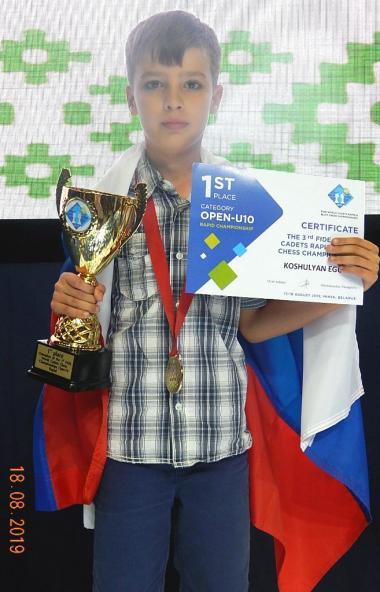 Челябинец Егор Кошулян стал чемпионом мира по быстрым шахматам, блестяще выступив в столице Белар