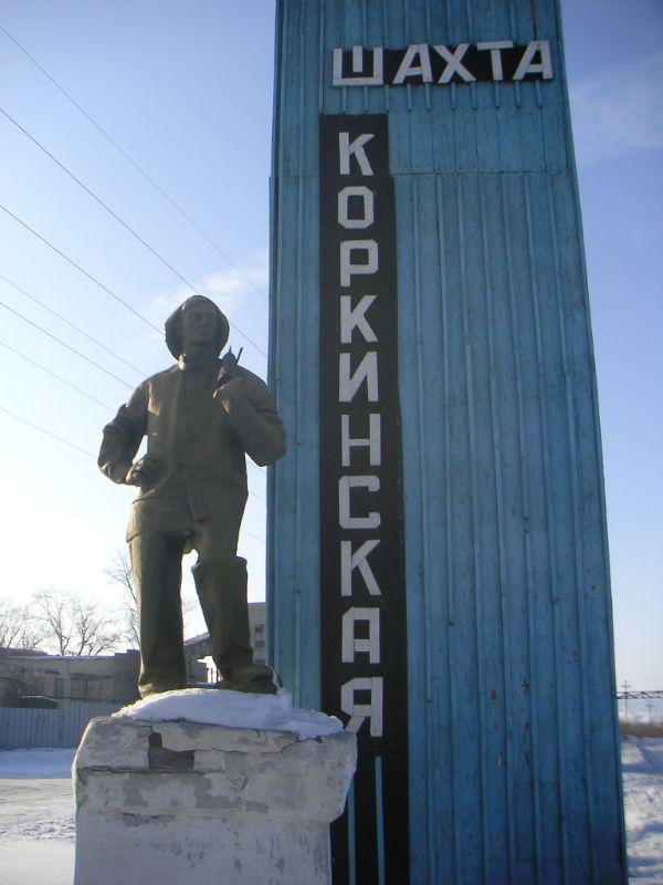 Как сообщили агентству «Урал-пресс-информ» в ГУ МЧС области, чрезвычайное происшествие произошло