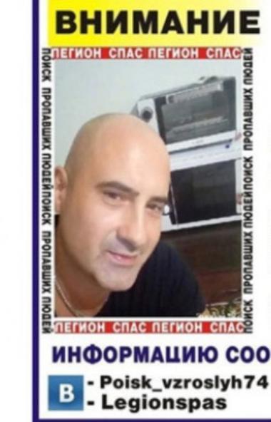 В Челябинске продолжаются поиски пропавшего бывшего замначальника отдела УМВД «Тракторозаводский»