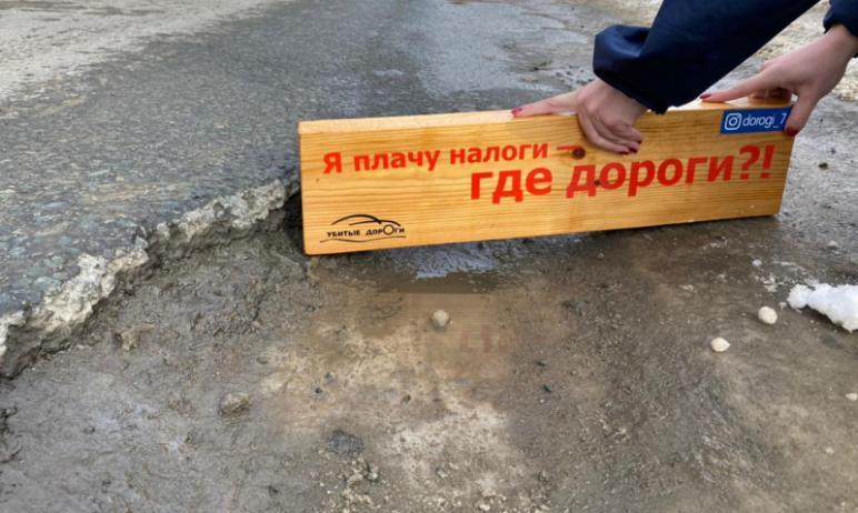 Общественники проинформировали главу Челябинска Наталью Котову о некачественной работе подрядчико