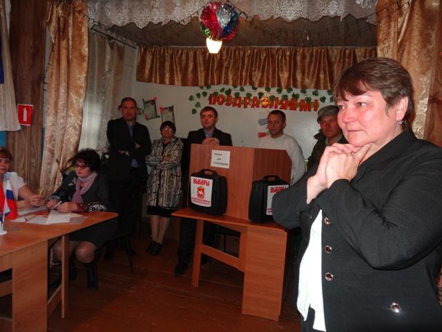 На втором месте – председатель комитета по экологии и природопользования администрации Катав-Иван