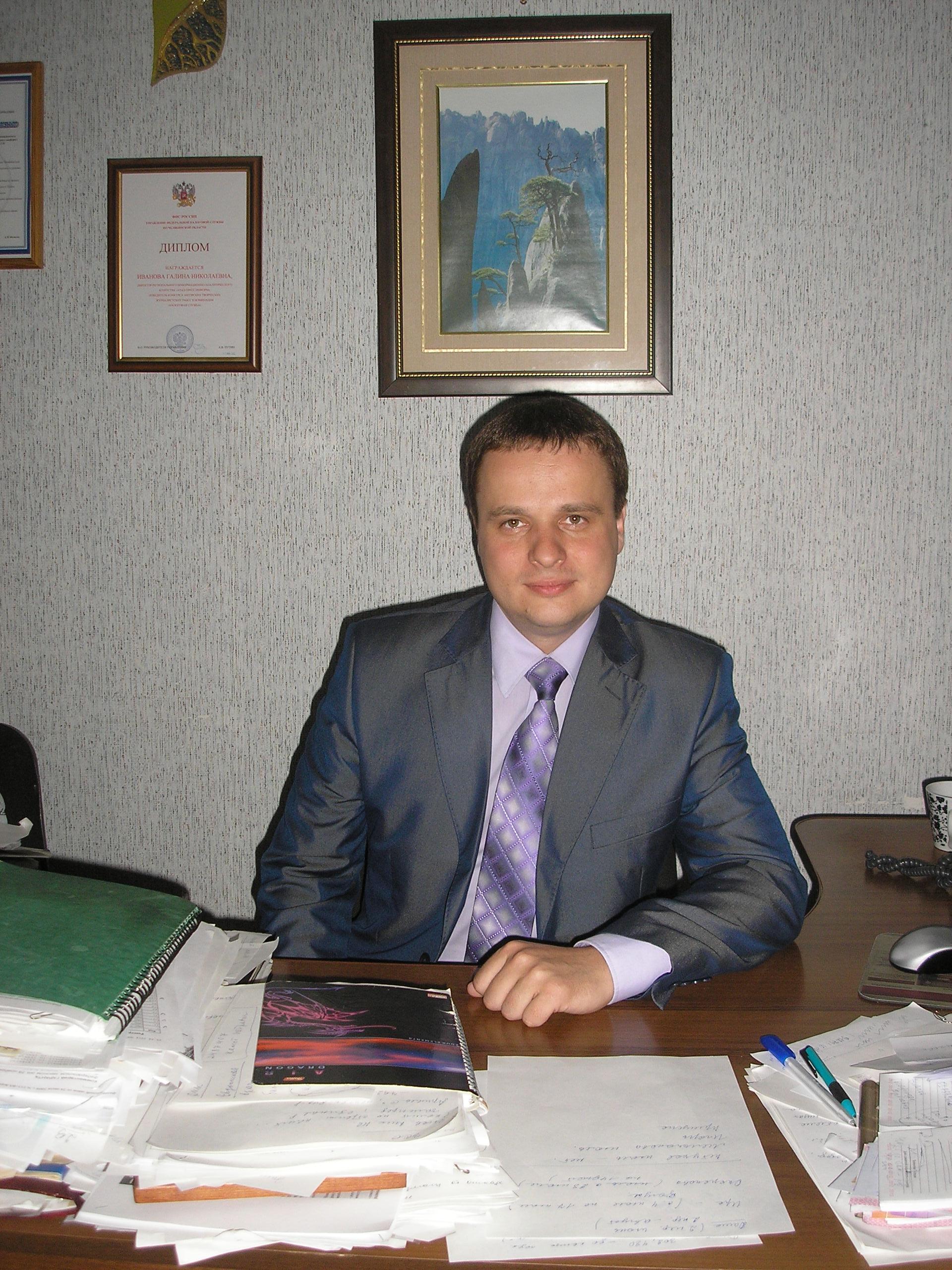В октябре 2011 года Губернатор Челябинской области Михаил Юревич принял решение о создании област