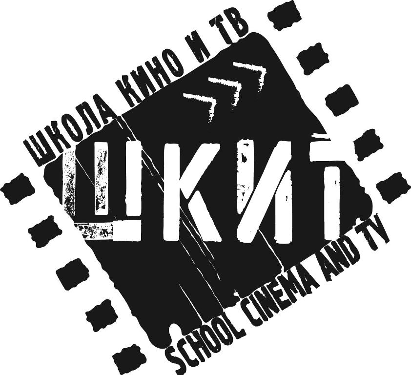 В субботу, 21 марта, челябинских подростков приглашают в Школу Кино и Телевидения на встречу с им