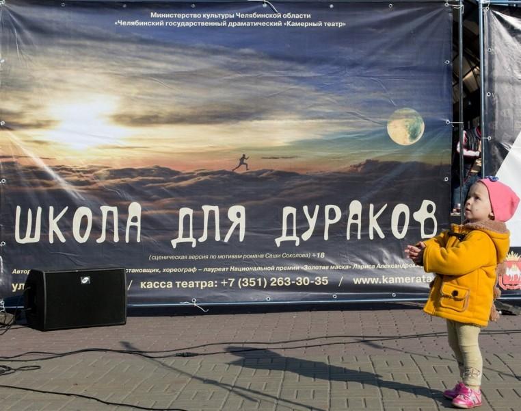 В основе премьерной постановки – одноименный роман русского писателя-постмодерниста Саши Соколова