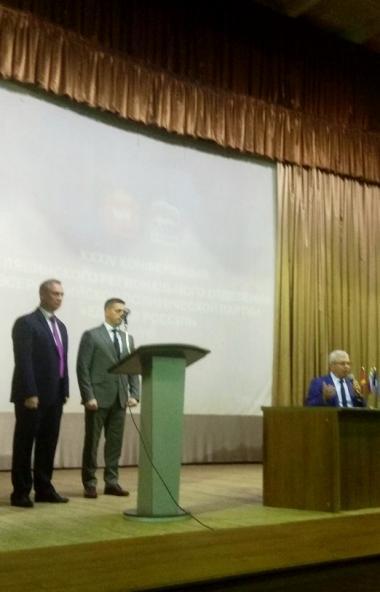 Сегодня, 20 сентября, на втором этапе конференции регионального отделения партии «Единая Россия»