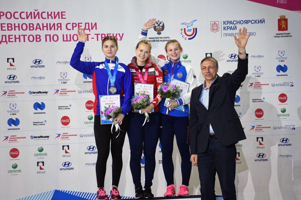 Челябинские спортсменки Юлия Шишкина и Елизавета Кузнецова стали победителями и призерами всеросс