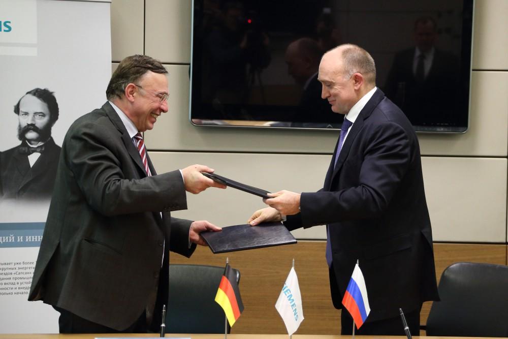 В Москве подписание соглашения о сотрудничестве между правительством региона и компанией