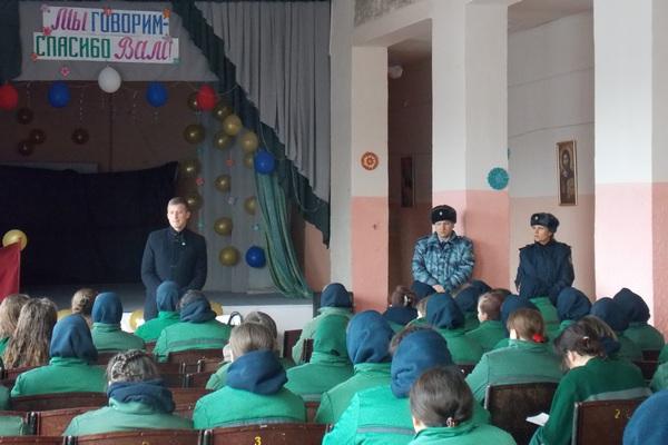 Как сообщили агентству «Урал-пресс-информ» в пресс-службе Главного управления Федеральной службы
