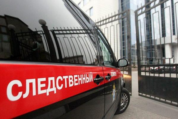 Об этом сообщается в официальном телеграмм-канале следственного комитета России. Председат