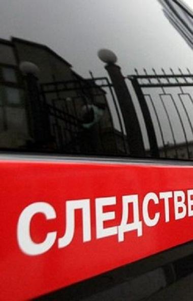СКР по Крыму и Севастополю продолжает расследование уголовного дела об исчезновении студентки из