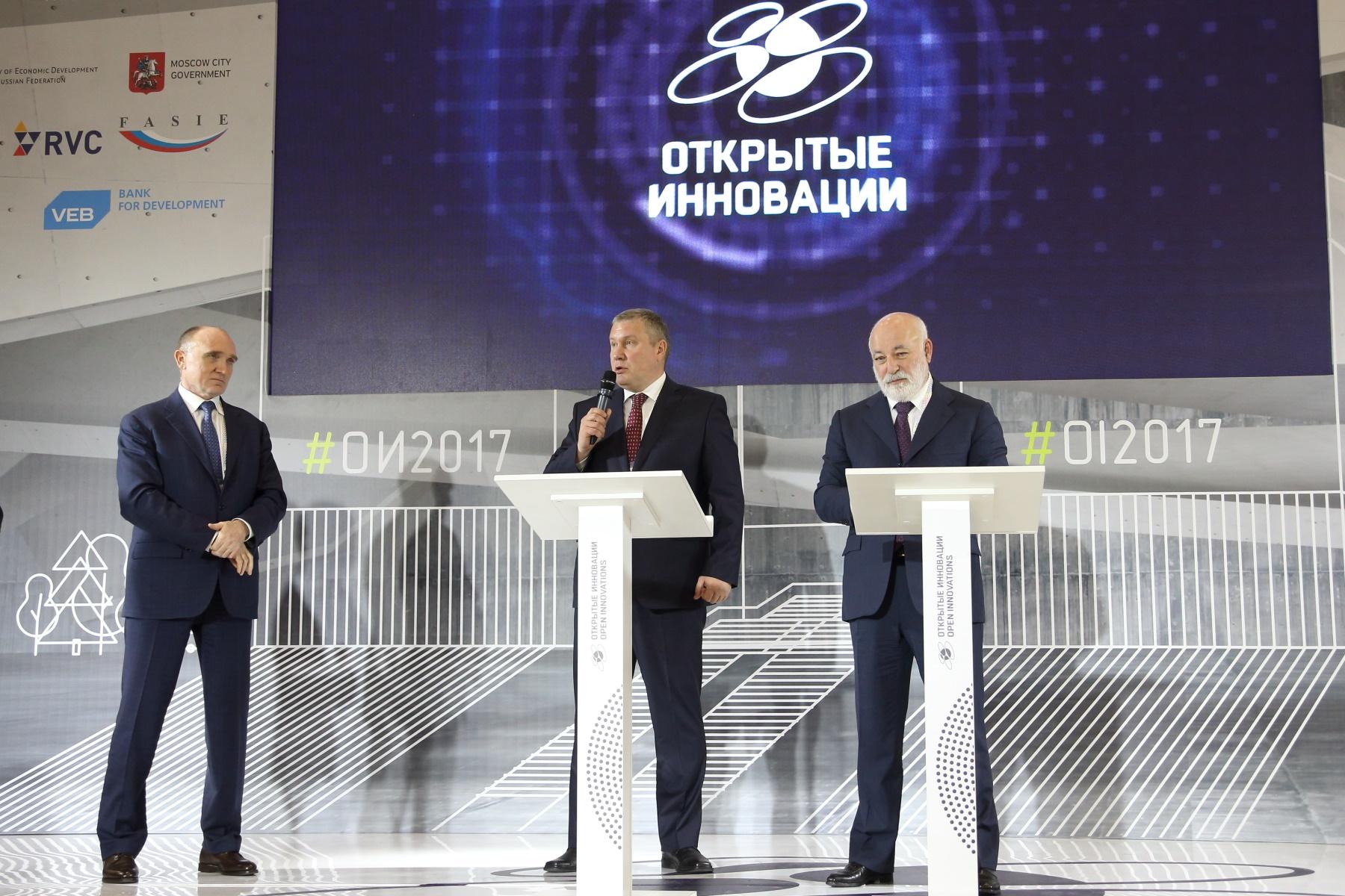 Соответствующее соглашение подписали генеральный директор ПАО «ММК» Павел Шиляев и президент Фонд