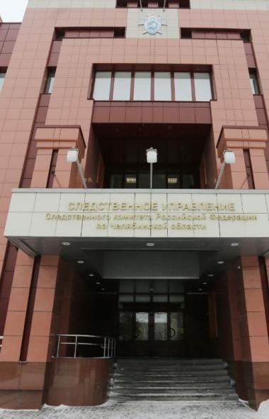 По факту выделения сироте из Еманжелинского района (Челябинская область) непригодного для жизни ж