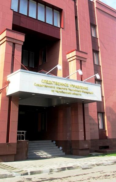 В Челябинске возобновлено расследование уголовного дела об умышленном убийстве, совершенном более