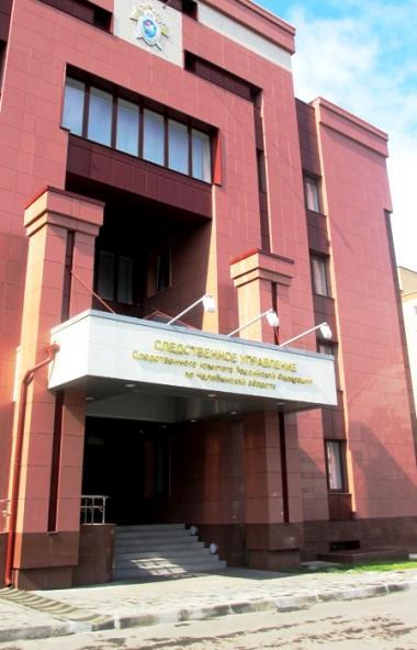 Следственный комитет по Челябинской области возбудил уголовное дело в отношении местной жительниц