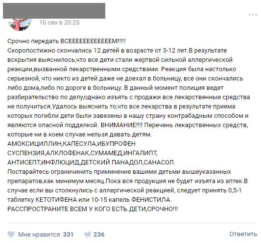 В сообщении, опубликованном жительницей Челябинска и набравшем свыше 300 лайков, говорится, что 1