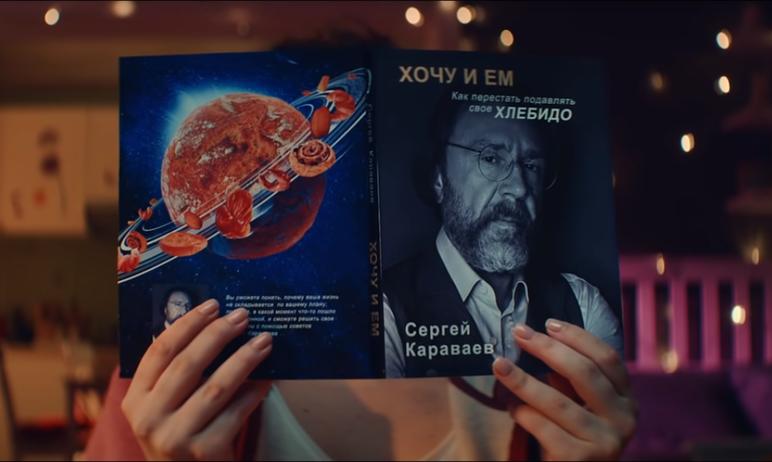 Новый продюсерский проект Сергея Шнурова - группа «Зоя» - выпустила клип на песню «Хлеб». Главная