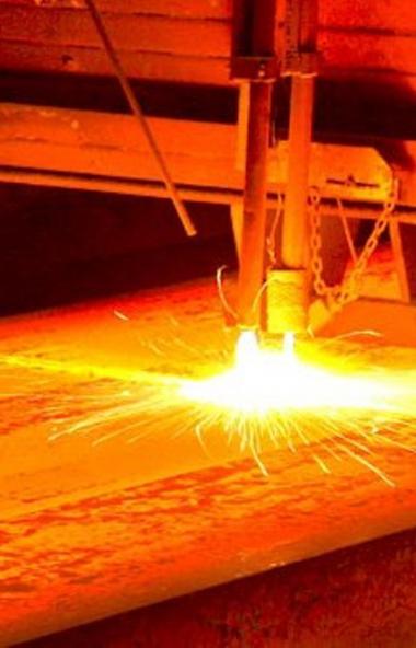 На Магнитогорском металлургическом комбинате (Магнитогорск, Челябинс