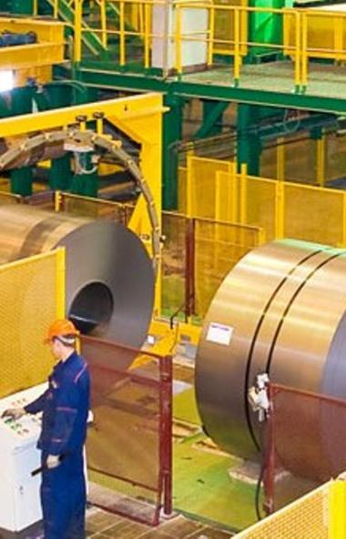 ПАО «Магнитогорский металлургический комбинат» («ММК» или «Компания»