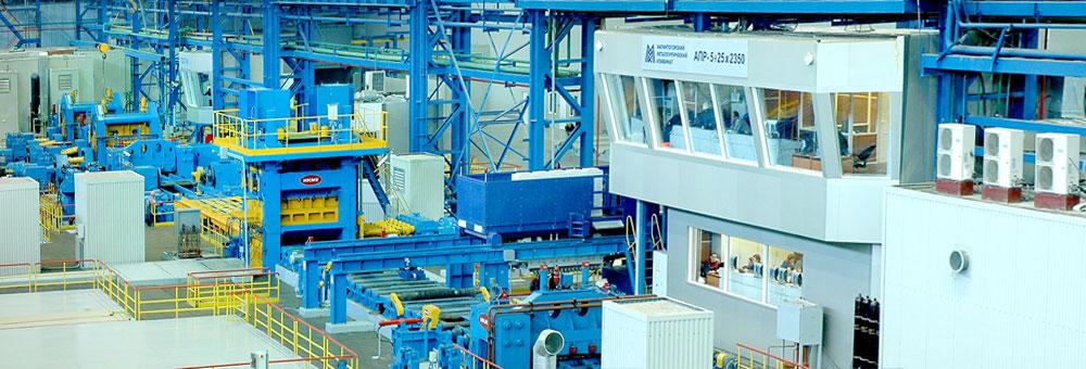 Магнитка уже не в первый раз участвует в выставке «Astana Mining & Metallurgy». По традиции на ст