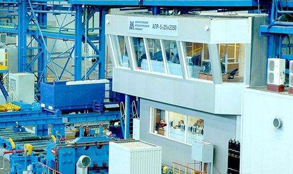 В Группе компаний Магнитогорского металлургического комбината успешно прошел групповой внешний на