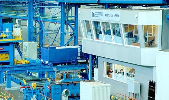 ПАО «Магнитогорский металлургический комбинат» (ММК) сообщает, что 10 декабря 2018 года междунаро