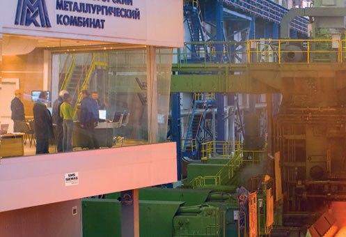В Магнитогорске стартовал первый этап межзаводской школы по обмену производственным опытом между