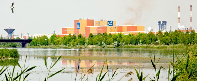 Магнитогорский металлургический комбинат поделился опытом реализации экологических проектов с уча
