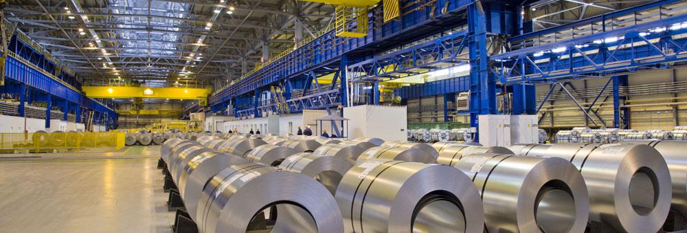 Международная интегрированная выставка металлургической промышленности проходит с 24 по 27 ноября