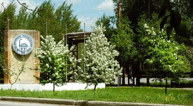 ООО «Огнеупор» входит в Группу ОАО «ММК» и является одним из ведущих производителей огнеупоров в