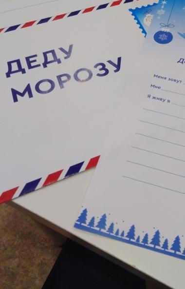 Очередной этап благотворительной акции «Снеговики-добряки», проходящий под девизом «Добро как сне