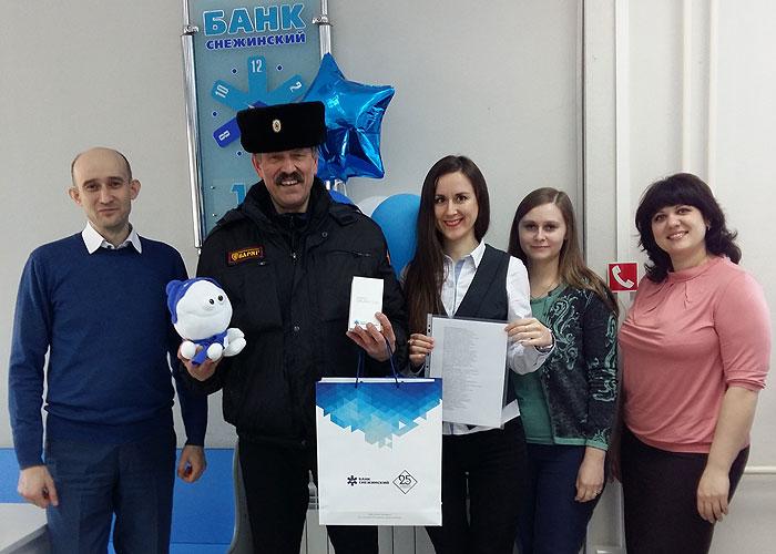 Как сообщили агентству «Урал-пресс-информ» в пресс-службе банка, участникам конкурса предлагалось
