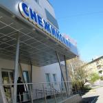 Как сообщили агентству «Урал-пресс-информ» в пресс-службе банка, кредит по ставкам, сопоставимым