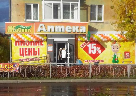 Аптеки низких цен из Екатеринбурга продолжают свою экспансию на Челябинский рынок. За посл