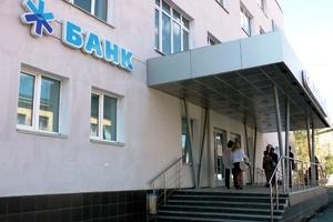 Как сообщили агентству «Урал-пресс-информ» в банке, сотрудничество банка с детским спортивным клу