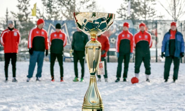 В Магнитогорске (Челябинская область) стартовал традиционный зимний турнир по мини-футболу «Снежн
