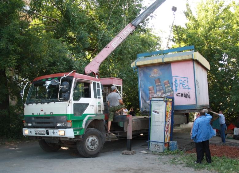 О том, как продолжается борьба с незаконными киосками в Челябинске сегодня, 14 августа, на традиц