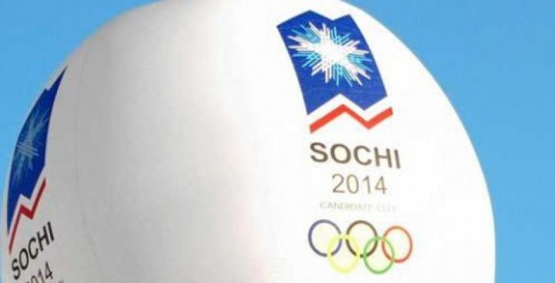 Пятую золотую медаль России принесла команда по бобслею, состоящая из пилота Александра Зубкова и