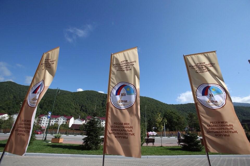 Напомним, ХII форум проходит в Сочи с 16 по 18 сентября с участием президента России Владимира Пу