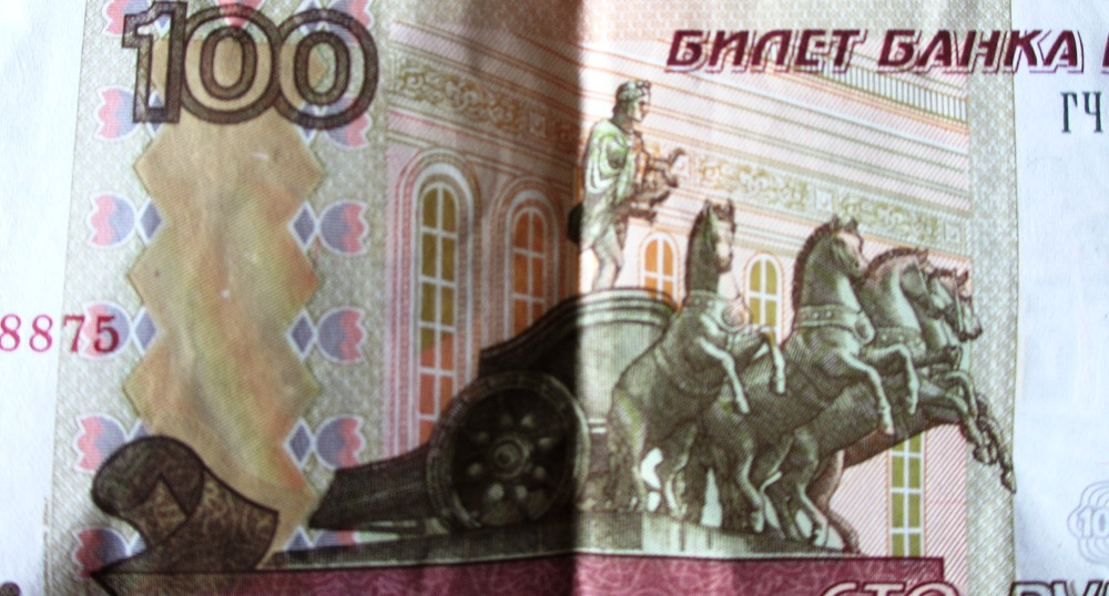 По мнению либерал-демократа Худякова, воспроизведение на банкноте изображения скульптуры Аполлона